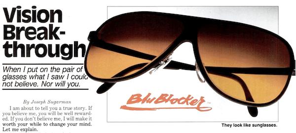 vision-breakthrough-ad